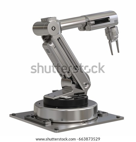 3 D Rendering Metal Robot Arm On Stock Illustration 663873529