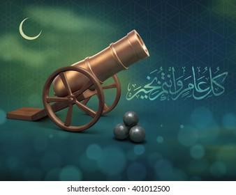 3D rendering of a ramadan copper cannon