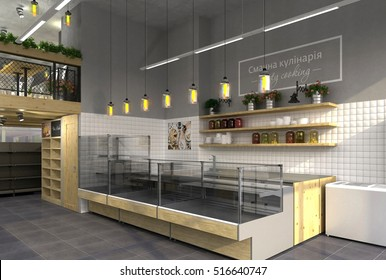 3d visualization of food store with a cafe inside. Public interior in the loft style