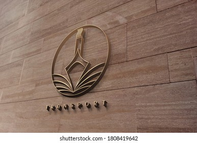 3D Wall Logo Mockup Design With Brown Colour Background