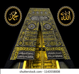 allah muhammad images stock photos vectors shutterstock https www shutterstock com image illustration 3d wallpaper design canvas allah muhammad 1143558008