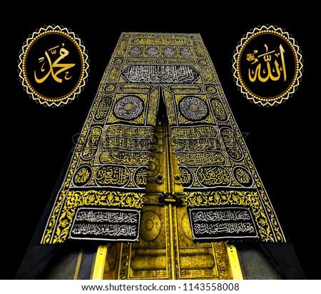 Royalty Free Stock Illustration Of 3 D Wallpaper Design Canvas Allah