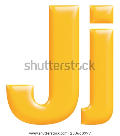 3 D Yellow Letter J Isolated White Stock Illustration 230668999