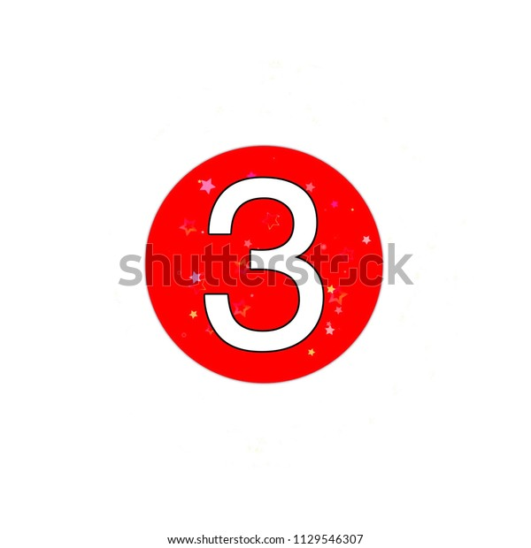 3rd Birthday Badge