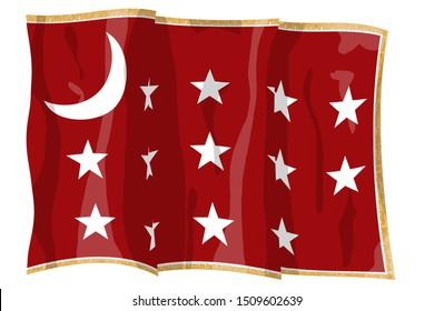 4th Missouri Infantry Historic Flag. US Civil War 1860's. Confederate States of America