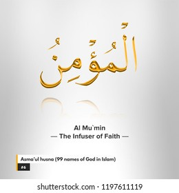 6. Al-Mu'min - The Infuser of Faith - Asma'ul husna (99 names of God in Islam)