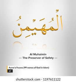 7. Al-Muhaymin - The Preserver of Safety - Asma'ul husna (99 names of God in Islam)