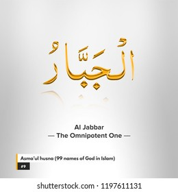 9. Al-Jabbar - The Omnipotent One - Asma'ul husna (99 names of God in Islam)