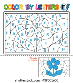 ABC Coloring Book for kids. Color by letter. Learn to write capital letters of the English alphabet. Puzzle for children. Flower. F