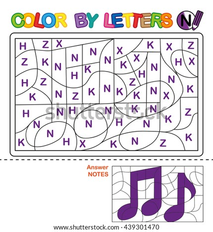 ABC Coloring Book Kids Color By Stock Illustration - Royalty Free ...