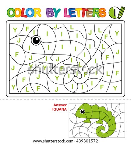 ABC Coloring Book Kids Color By Stock Illustration 439301572 ...