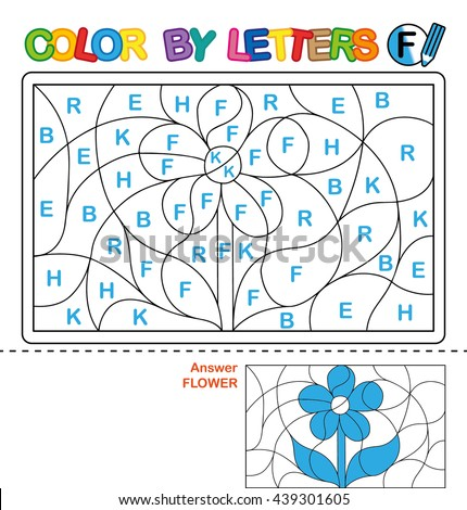 ABC Coloring Book Kids Color By Stock Illustration 439301605 ...
