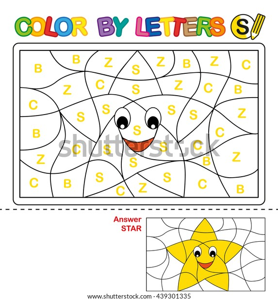 Abc Coloring Book Kids Color By Stockillustration 439301335