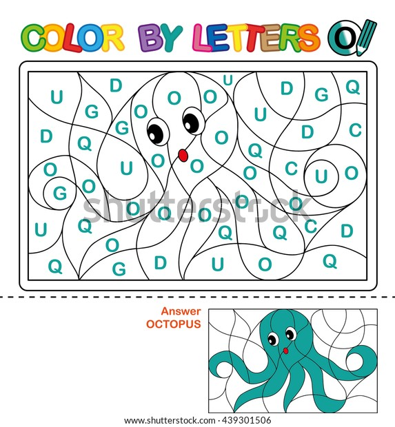 Abc Coloring Book Kids Color By Stockillustration 439301506