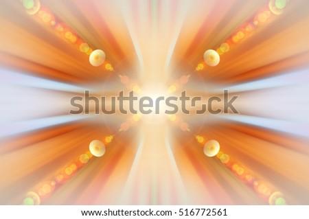 Abstract Background Horizontal Lights Energy Aura Stock Illustration