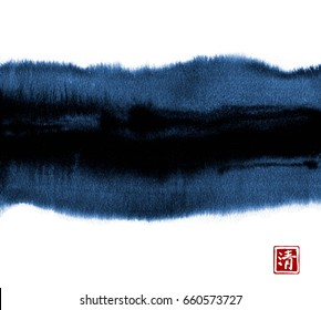 Abstract blue ink wash painting on white background. Traditional Japanese ink painting sumi-e. Hieroglyph - clarity.