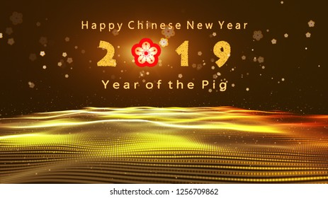 Abstract Brown gold background with digital waves of bright yellow gold plum flower particle surface the Happy Chinese New Year 2019.