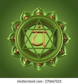 abstract green Anahata chakra symbol, 3d modern illustration