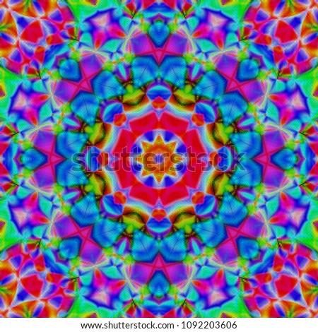 Abstract Pattern Kaleidoscope Patterns Fabric Printing Stock Classy Kaleidoscope Patterns