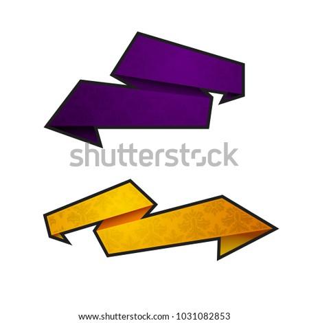 Abstract Ribbon Banner Two Original Band Stock Illustration