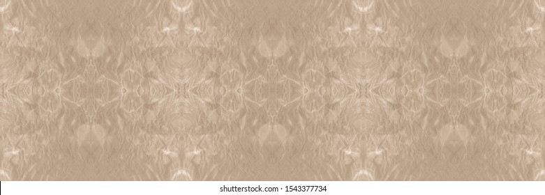 Abstract Scandinavian Stylized Element. Abstract Ikat Pattern. Elegant Design. Watercolor Wallpaper On Paper Texture. Frosty Yellow, Pale On Light. Water Color Doodles.