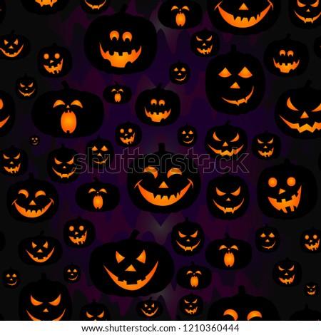 Abstract Seamless Pumpkin Pattern Girlsboy Kids Stock Illustration