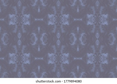 Abstract Turkish Stylized Element. Wintry Blue, Azure On Light. Abstract Watercolor Wallpaper Wash. Patch Carpet. Colorful Stripe Pattern. Modern Style.