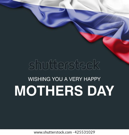 Mothers Day in Russia