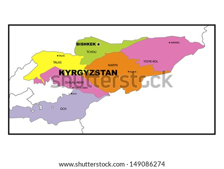 Administrative Map Kyrgyzstan Stock Illustration 149086274 ...