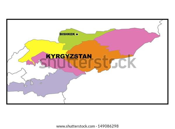 Administrative Map Kyrgyzstan Stock Illustration 149086298