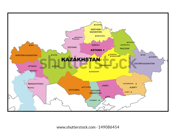 Administrative Map Kyrgyzstan Stock Illustration 149086454