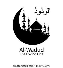 Allah In Arabic Font
