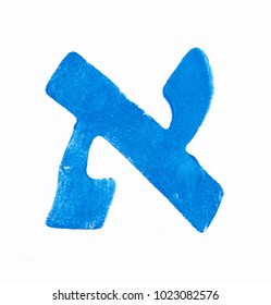 Aleph - Hebrew letter  . Hebrew language. The letter Alef,