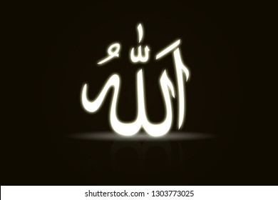 Gold Arabic Font Images, Stock Photos & Vectors | Shutterstock