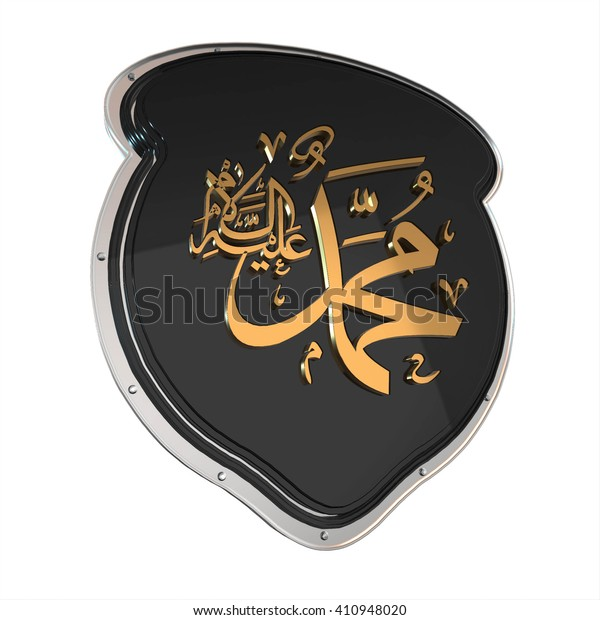 Allah Mohammed Arabic Writing 3d Isolated Stock Illustration