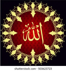 Allah (translation: In the name of God). Dark red background. Circle geometrical islamic motif or ornament. Rasterized copy.