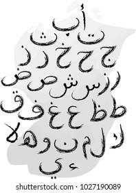 alphabeth of arabic