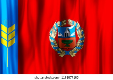 Altai stylish waving and closeup flag illustration. Perfect for background or texture purposes.