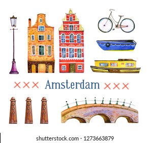 Amsterdam illustration. Watercolor hand drawn set.  Houses, bicycle, bridge, boats and architecture details isolated on white background