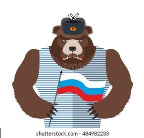 866c301c4 Putin Bear témájú képek, stockfotók és vektorképek   Shutterstock