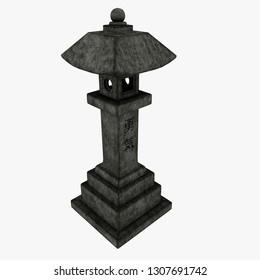 Antique Japanese Lantern 3D Illustration