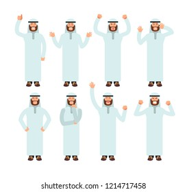 Arab man standing with different hand gestures and face emotions. Male muslim characters set