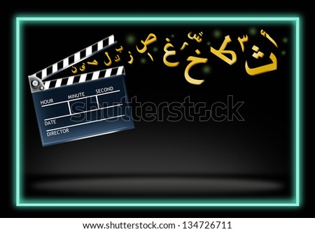 Arab Movies Concept with Dynamic Arabic Letters. Background for Cinema.