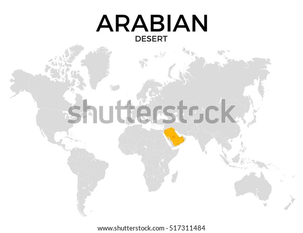 Arabian Desert Location Modern Detailed Map Stock ...