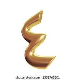 Arabic 3D number Four in gold color, nice and elegant 3d rendering image for any purposes .