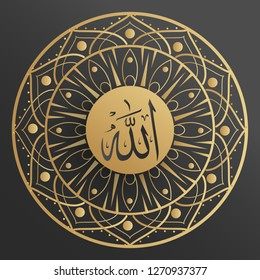 Arabic Allah Calligraphy on Golden Mandala. Ornament Design. English Translation : God.