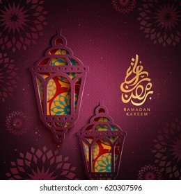 Arabic calligraphy design for ramadan, with lanterns and paper cutting arts