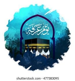 Arabic calligraphy of an eid greeting, happy Eid al adha, Eid Mubarak beautiful greeting card With blue digital art background