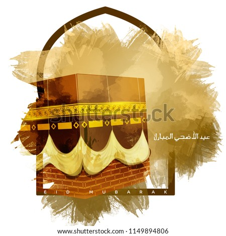 Arabic calligraphy of an eid greeting, happy Eid al adha, Eid Mubarak beautiful greeting card With Gold digital background