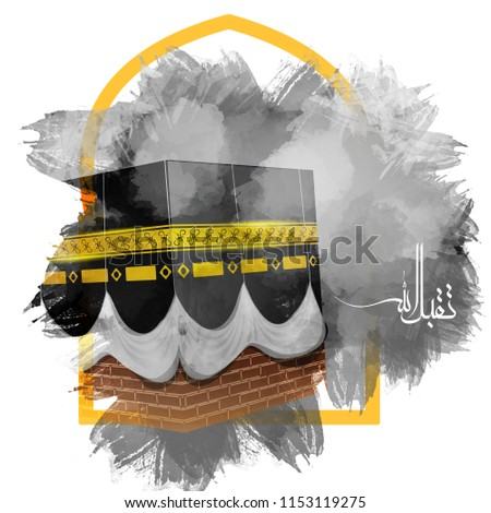 Arabic calligraphy of an eid greeting, happy Eid al adha, Eid Mubarak beautiful greeting card With digital background